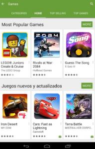 تحميل google play 2018