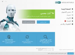 تحميل انتي فايروس نود 32 مجانا عربي