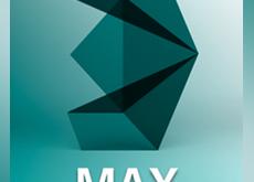 برنامج Autodesk 3ds Max