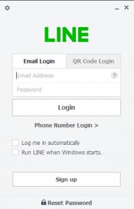 تحميل line للكمبيوتر عربي