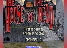 لعبة بيت الرعب