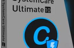تحميل برنامج Advanced System Care 2018 لحماية وتنظيف الكمبيوتر