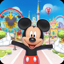 تحميل لعبة مملكة السحر Disney Magic Kingdoms 2018