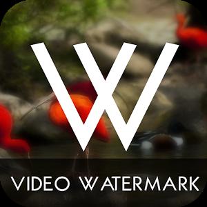 تحميل برنامج الكتابه على الفيديو Video Watermark 2018